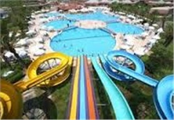 Ankara Club Watercity Aquapark