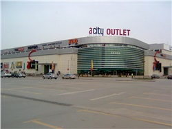 Acity Outlet
